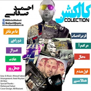 Ahmad Safaei – Collection