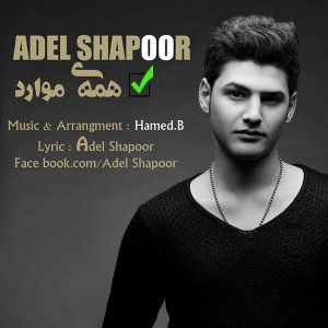 Adel Shapoor – Hameye Mavared