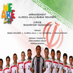 Various Artist – We Are Iran