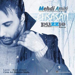 Mehdi Amiri – Ehsasati Remix Final 2