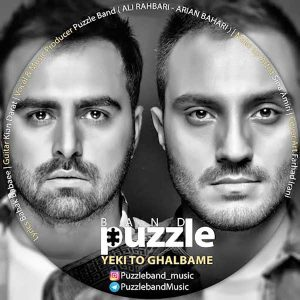 Puzzle Band – Yeki Too Ghalbame