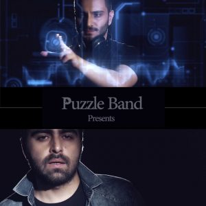 Puzzle Band – (Yeki To Ghalbame) Video Teaser