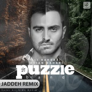 Puzzle Band – Jaddeh (Remix)