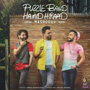 Puzzle Band – Mashooghe (Ft Hamid Hiraad)