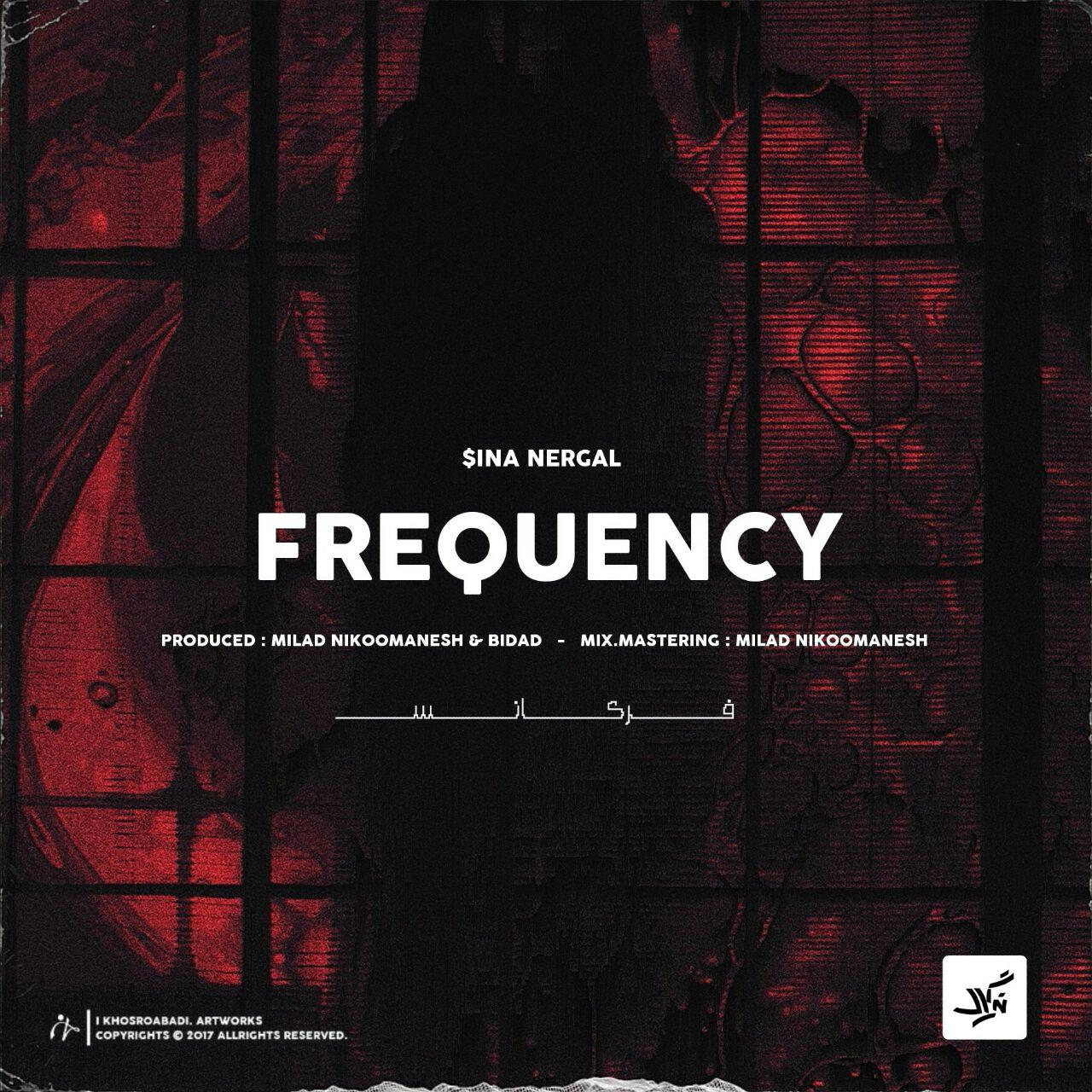 Sina NergaL – Frequency |