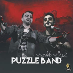 Puzzle Band – Memorable Medley 2