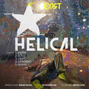 Exist – Helical