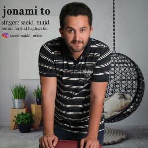 Saeid Majd – Joonami To