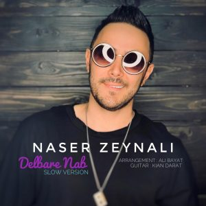 Naser Zeynali – Delbare Nab (New Version)