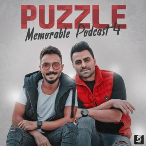 Puzzle – Memorable Podcast 4