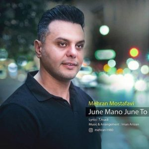 Mehran Mostafavi – June Mano June To