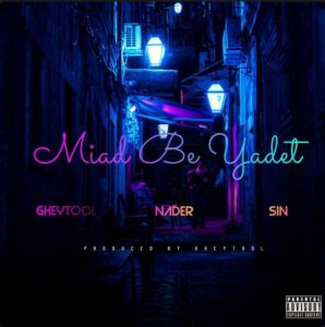 6T6 Band – Miad Be Yadet