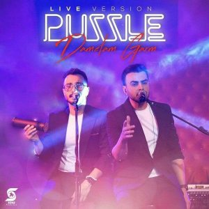 Puzzle Band – Dametam Garm (Live Version)