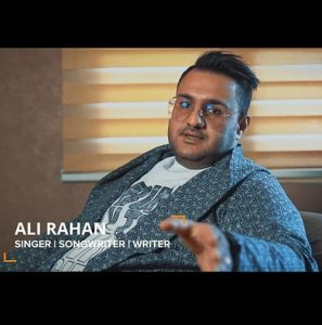 Ali Rahan – Interview