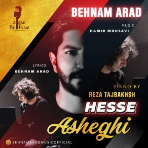 Behnam Arad – Hesse Asheghi  (Piano Version)